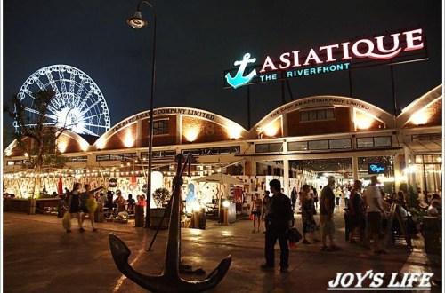 【泰國曼谷】Asiatique 碼頭夜市& Yum Saap泰國平價連鎖餐廳