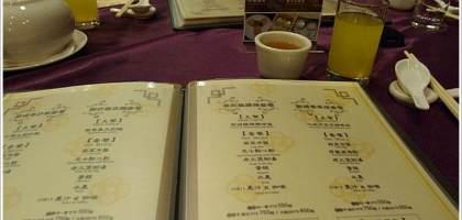 【台東】日暉國際渡假村蝴蝶蘭餐廳晚餐及早餐