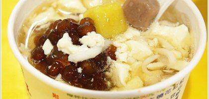 【台北東區冰品】比東區粉圓好吃的216粉圓大王