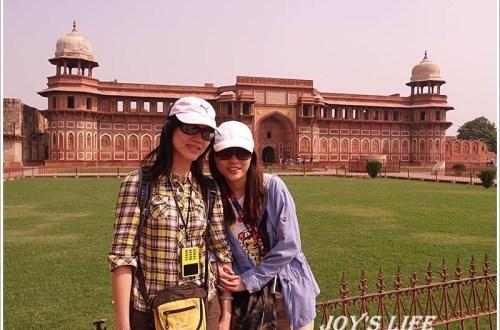 【印度】Agra Fort 阿格拉堡<世界文化遺產>