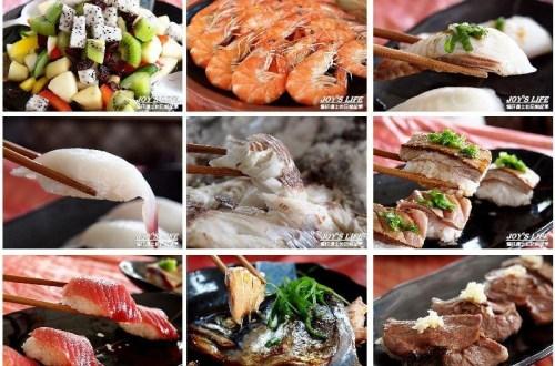 【宜蘭礁溪】賣魚郎食酒处  熟客才知道的隱藏版菜單,不藏私大公開!!