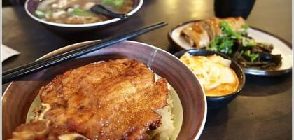 【新北淡水】小菜比排骨飯好吃 黑殿飯店