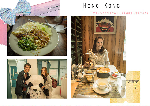 香港 ✿ 「中環吃喝上篇」 – 蘭芳園、泰昌餅家、PMQ元創方、文華東方下午茶