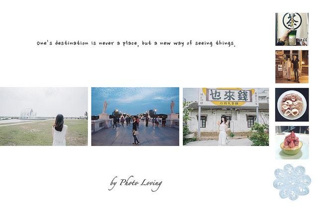 台南 ✿ |女孩必去行程推薦| 三天兩夜#跟著OB一起吃(民宿推薦+第一天行程)
