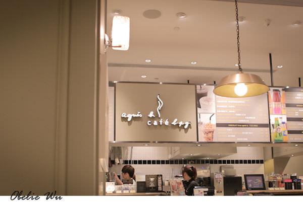 品味 ⋈ Agnes b. cafe