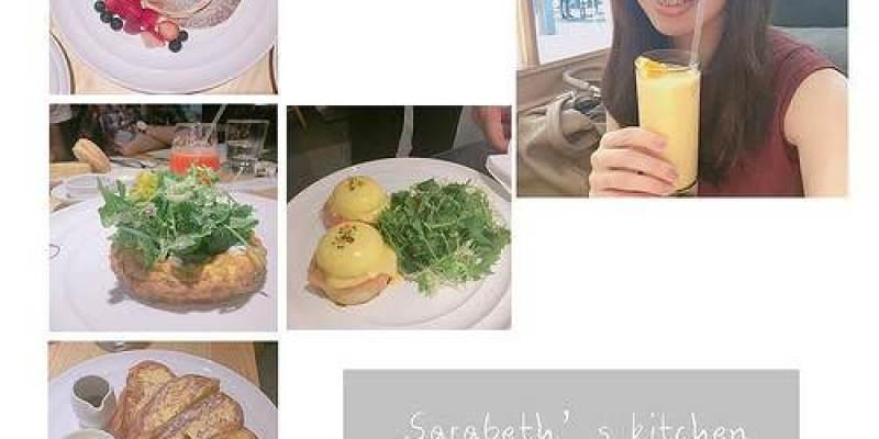 台北早午餐 ⋈ |Sarabeth's kitchen|(影音) 台北敦化Sogo店-紐約早餐女王推薦野菜起司烘蛋