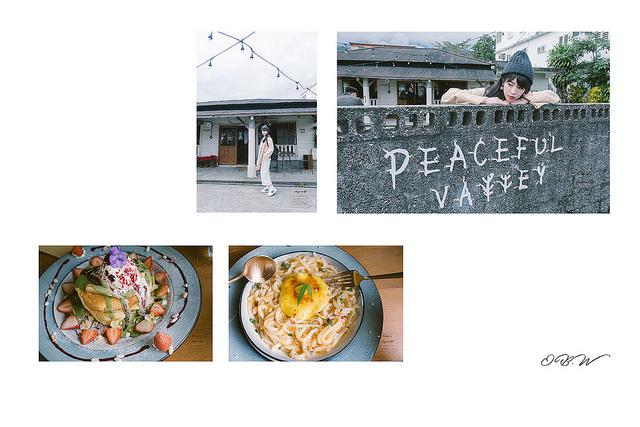 花蓮::小和山谷Peaceful Valley – 日式老宅創意手作料理好吃又好拍