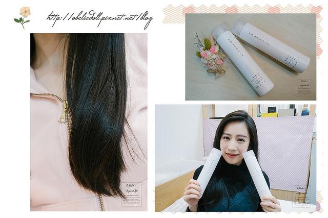 髮品::RENATA 精油洗護髮系列 – 每天洗頭就像做SPA