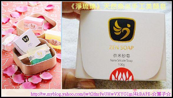 每日用以清潔肌膚的肥皂,沐浴乳到底那樣對皮膚好呢? 手工肥皂 肥皂 天然肥皂 @ 正妹最愛 :: 痞客邦