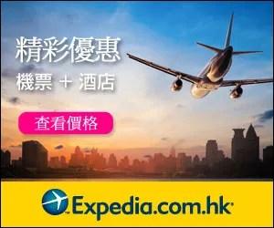 濱江街180巷(飛機巷)|《台北市松山區飛機迷必來近距離拍攝景點推薦;飛機巷裡的震撼力,好威!》 @黃水晶的瘋台灣味