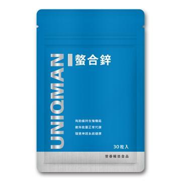 評價 買到賺到UNIQMAN-螯合鋅(30顆入)鋁袋裝 @ PTT網友推薦好物 :: 痞客邦