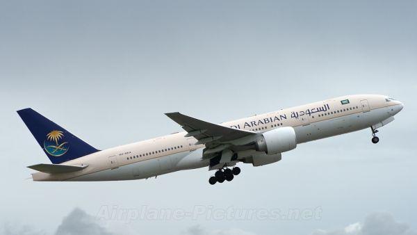 Saudi Airline (Foto: riyadhconnect)