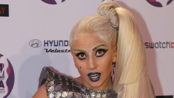 Lady Gaga (foto:Reuters)