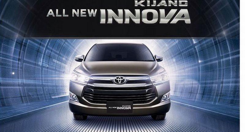 harga toyota all new kijang innova filter bensin grand avanza resmi diluncurkan hari ini okezone news https img k okeinfo net content 2015 11 22 15 1253894 ilustrasi