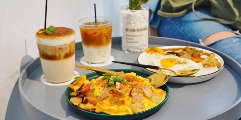 """【新北永和美食】招金GABi    永安市場站""""巷子中的韓式下午茶咖啡館"""
