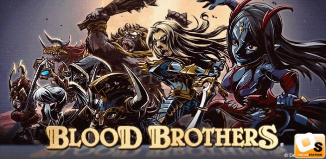 เกม blood brothers