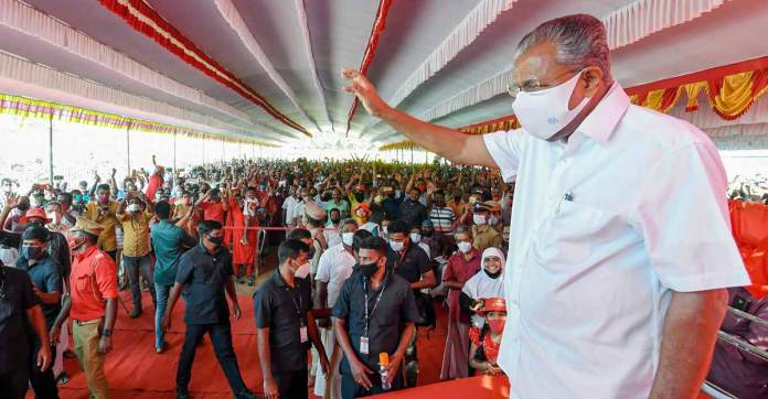 500 people to attend second Pinarayi Vijayan govt's oath ceremony on May 20    Onmanorama