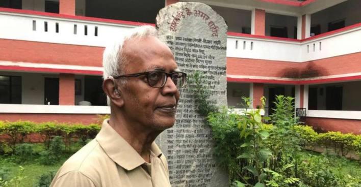 stan swamy: a life dedicated to adivasis  india news   manorama english