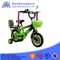 baby chair for bicycle/child bike/kids bicycle - 104815709