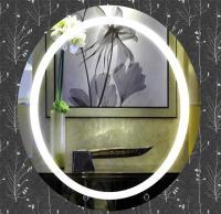 wall mirror,LED wall mirror with anti-fog,modern round ...
