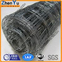 3315 Type Brc Wire Mesh Size - Year of Clean Water