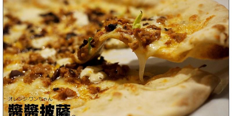 【府城漫步食記】醬醬披薩 Big John Pizza│東區:英國主廚慢工出細活~美味墨西哥辣腸牛蕈菇披薩