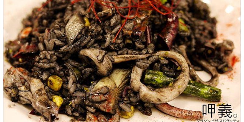 【府城漫步食記】呷義 義大利麵館:墨香燉飯鮮辣好味~隱藏大推薦的義式好店