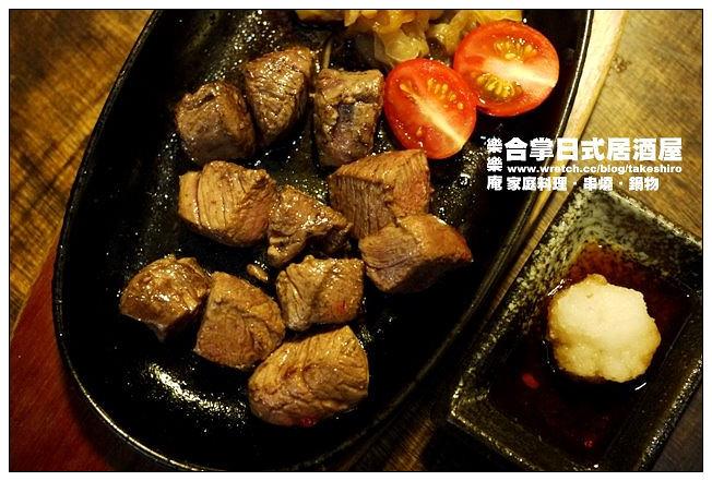 【高雄踢踏食記】樂樂庵‧合掌日式居酒屋:日式懷舊風情~美味溫暖家庭料理