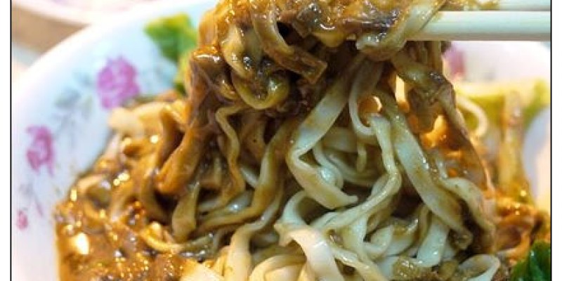 【台中散策食記】內行人麵攤:永興街銅板美食~老主顧才知門路的30年老攤