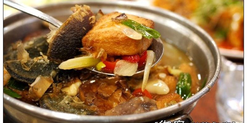 【苗栗悠遊食記】苑裡小鎮好料~份量價格都實在的隱藏美味:御廚‧川菜餐廳