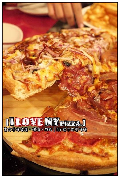 【高雄踢踏食記】大批外國帥哥出沒~份量爆料美式披薩:I LOVE NY美式手作披薩