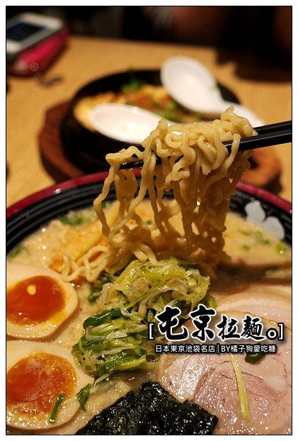 【台北慢步食記】屯京拉麵:日本東京池袋名店飄洋過海~加麵加料大碗滿意道地風味