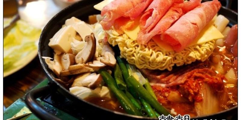 【府城漫步食記】韓朝韓式料理:部隊火鍋好美味~但肉片可以不要給得那麼小氣嗎?