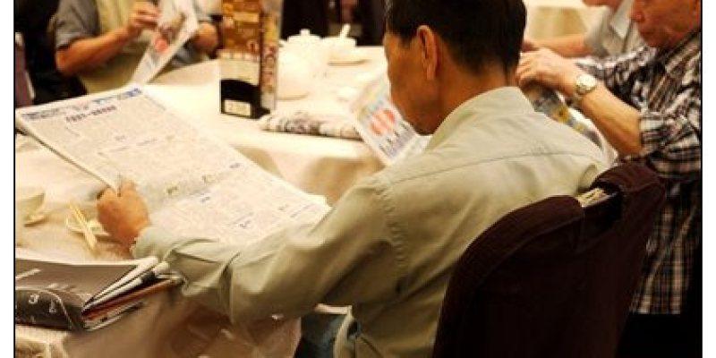 【香港自由行-九龍旺角】香港喔嗨喲~早茶就要上酒家吃撐:金御海鮮酒家