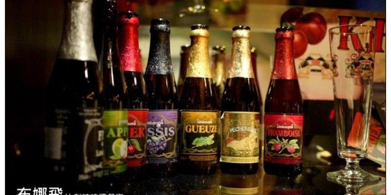 【台中散策食記】下班乾杯啦~比利時啤酒好好喝~喝完也不會酒後亂性耶:布娜飛比利時啤酒‧手工石頭窯烤披薩