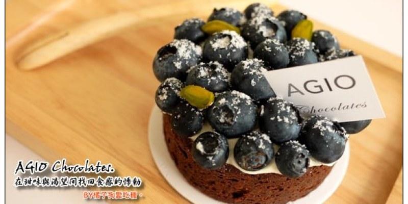 【台中甜溜食記】生日快樂~睽違的食感悸動:AGIO Chocolates巧克力專賣店。四訪