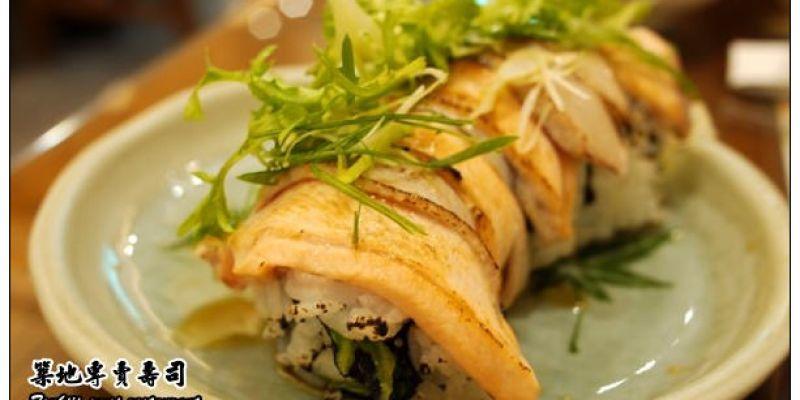【府城漫步食記】美味有餘‧服務不足:築地專賣壽司
