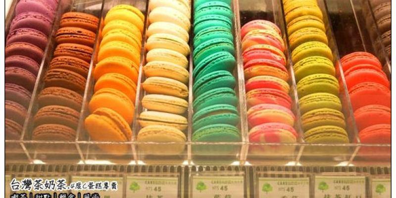 【府城甜溜食記】日式甜點尋味:台灣茶奶茶‧4度C蛋糕專賣