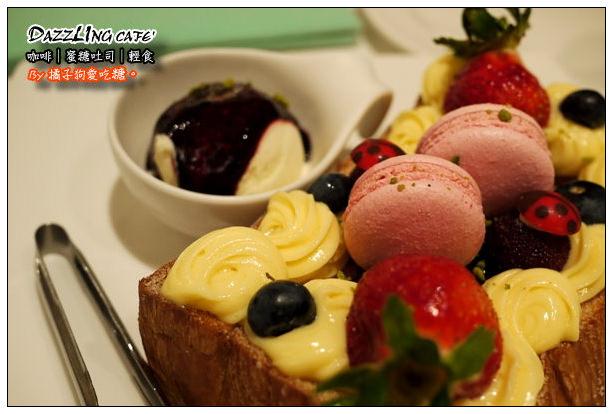 【台北甜溜食記】時尚‧甜點‧正妹:DAZZLING CAFE'蜜糖吐司