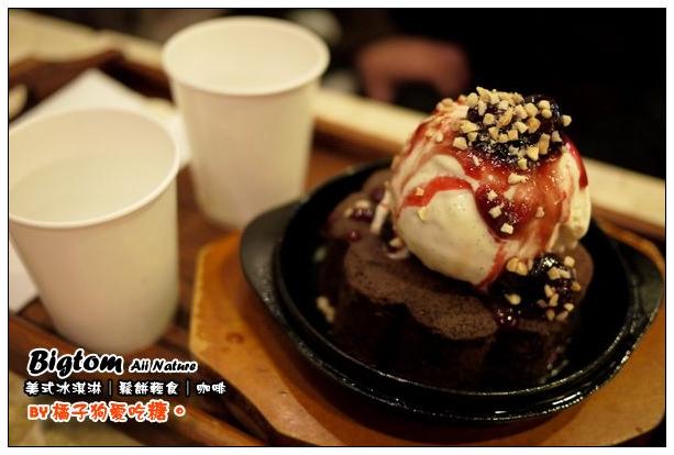 【府城散策食記】冷吱吱也要吃冰:Bigtom紅酒鐵板冰淇淋