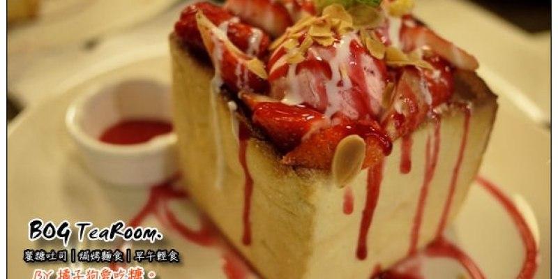 【府城甜溜食記】草莓公主現身:BOG蜜糖吐司再一發