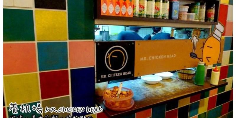 【台中大飽食記】怎麼排都要吃飽飽:養机場逢甲店