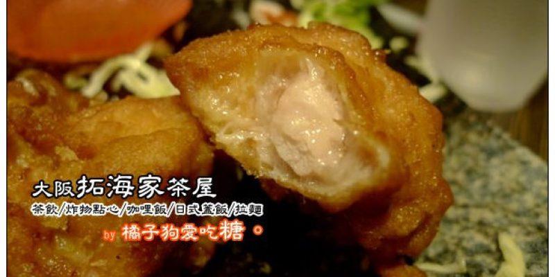 【台中好好吃】夯爆超人氣簡餐屋:大阪拓海家茶屋