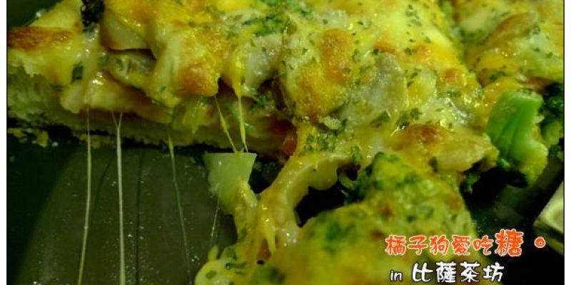【府城好好吃】義式歡樂小屋:比薩茶坊