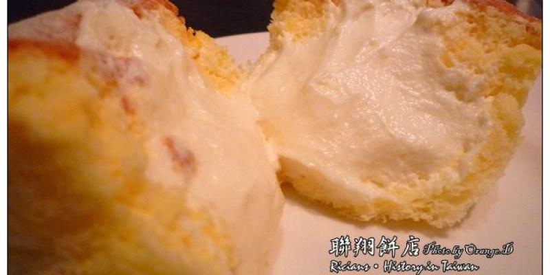 【台中好好吃】聯翔餅店:雲朵奶泡