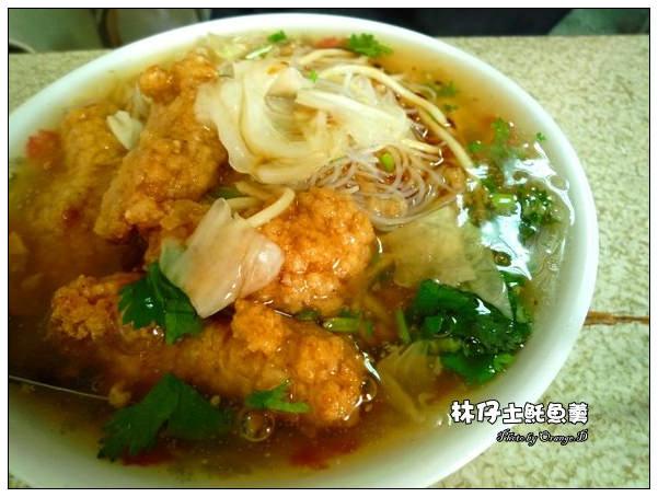 【台南好好吃】大碗滿意:林仔魚土魠魚羹