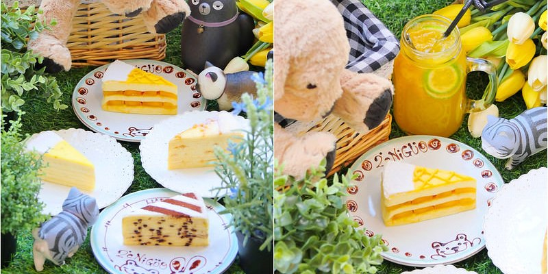 2度C Ni Guo千層蛋糕_台中公益路:網友大推30層+千層蛋糕只要百元起不貴又好吃!7/1起父親節千層蛋糕預購開放!