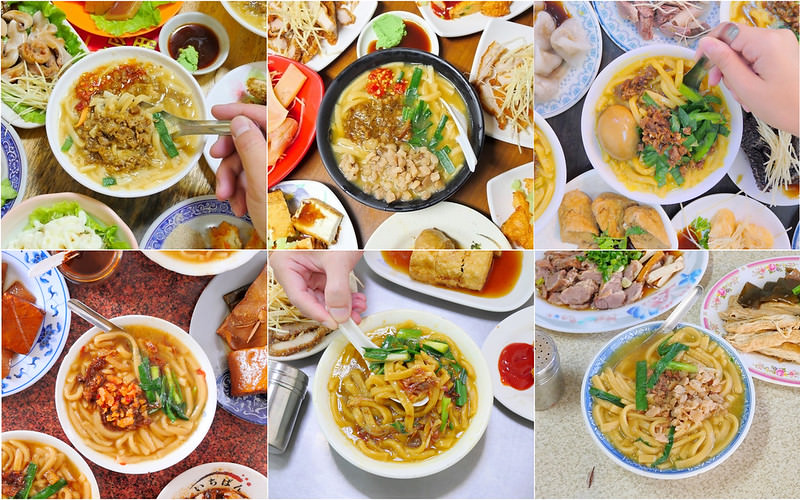 台中大麵羹_8家大麵羹懶人包:只有台中人懂吃的台中美食 清晨到宵夜24小時都飄香傳統美食