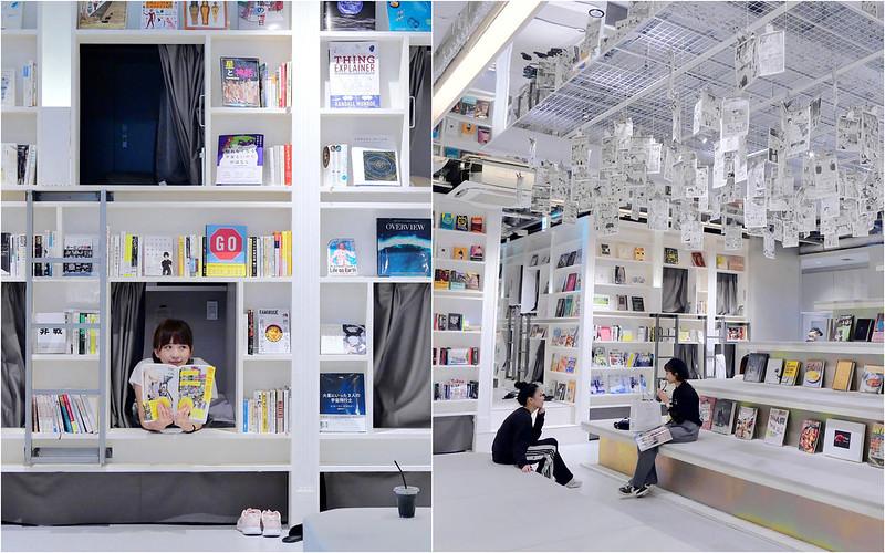 大阪住宿_BOOK and BED TOKYO心齋橋:文青網美們來去書店睡一晚!大阪必住超美書店青旅!