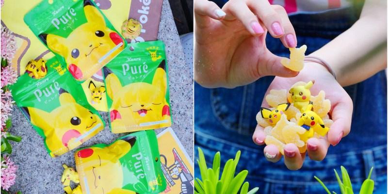 皮卡丘PURE電擊熱帶水果軟糖_全台7-11:日本超夯皮卡丘造型軟糖2件8折/3件77折 台灣小七也買得到